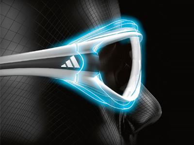 Tehnologije Adidas